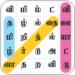 Tamil Word Search APK MOD Unlimited Money