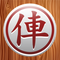 Chinese Chess Online  5.8.2 APK MOD (Unlimited Money)